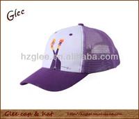 Purple polyester foam backed trucker mesh hats for girls