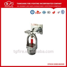 Fire fighting quickly response watering/Concealed sprinkler head