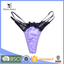 New Products Ladies Fitness Panty Dildo