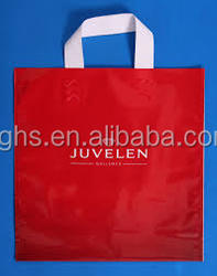 China manufacture merchandise flexi loop handle shopping bag