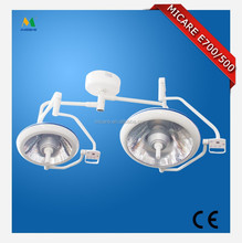 Micare E500/700 Overall Reflection Type Two Domes Ceiling LED OT Light Neurosurgery