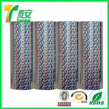 PET Holographic Film, Micron BOPP Film China Holographic Hot Sealable Lamination Membrane