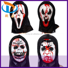 Wholesale Various PVC Halloween Masquerade Bleeding Skull Scary Horror Masks