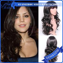 wig synthetic frozen , wig synthetic kanekalon can be dye , yiwu wig synthetic