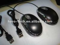 cheap usb mouse 4.5RMB