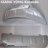 2014 - 2015 SSANG YONG Korando Bumper Guard Skid Plate