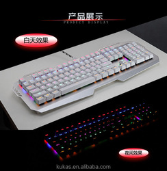 China syppliers OEM Factory wired usb gaming mechanical keyboard