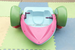 Hot selling kids hand paddle boat on aqua-park