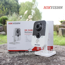 DS-2CD2412F-I Hikvision English version 1.3MP 720P HD IP waterproof camera network cctv security camera