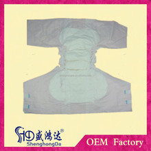 absorbent breathable adult baby diaper