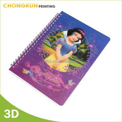 New Type Hot Sale and Good Quality School Notebook Cover Designs
