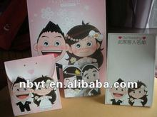 Chinese wedding favor box for cosmetic packaging 2012