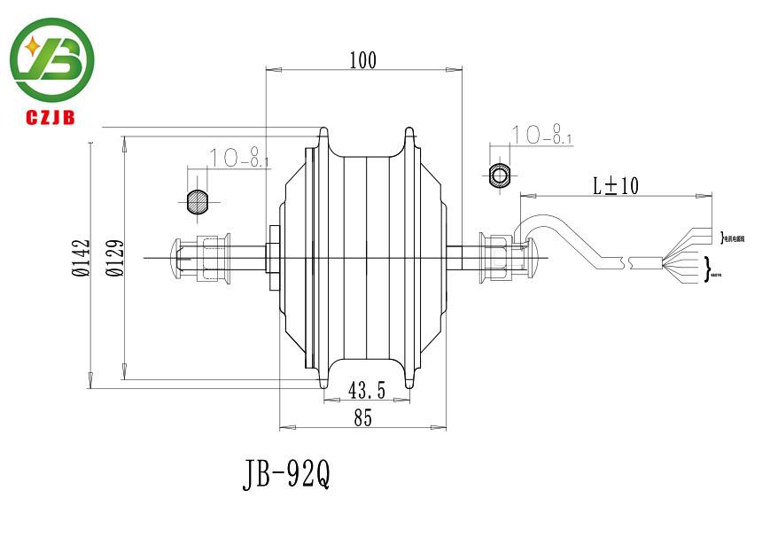 Jiabo jb-92q bürstenlosen elektrischen fahrrad getriebemotor