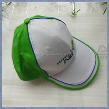 Cheap Custom Two Tone Cap Cotton Cap Manufacturer