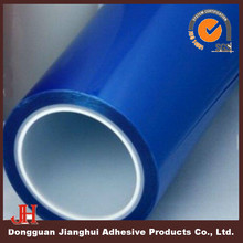 Blue film, pe protective film &PE Protection Film for Steel mirror plate