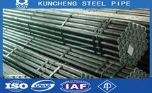 SAE 1040,S40C,40Mn4 hot rolled carbon steel seamless tube weight
