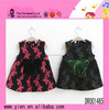 2015 Latest Spring Frock Design Fashion High Quality Sleeveless Keep Warm Flower Girls Dress