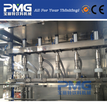PMG-QGF-900 Automatic 5 gallon barrel mineral water filling/production/bottling machine/line/plant