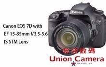 Canon EOS 7D con EF 15 85 venta al por mayor