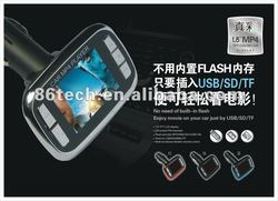 hot selling Newest Cheap car mp4 player with fm modulator