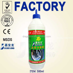 500ml Green Fiber Chemical Motorcycle Tyres Puncture Repair Liquid Tyre Sealant