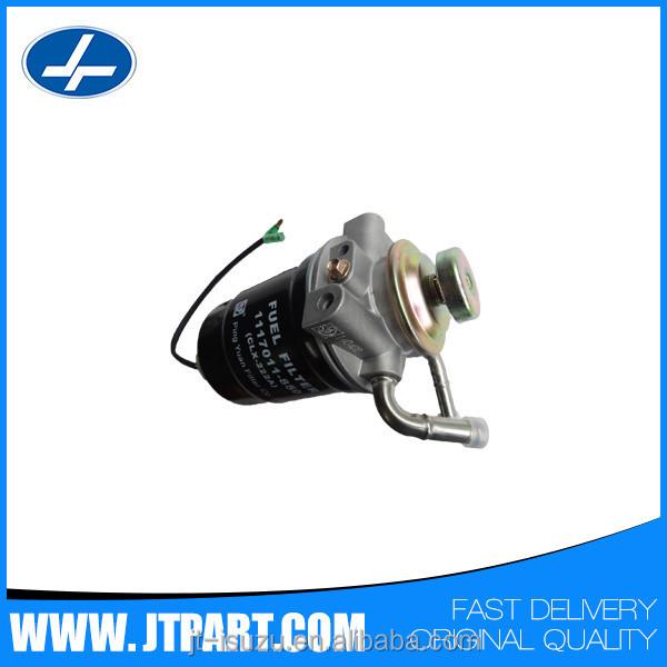 fuel filter1117011-850 (2).jpg