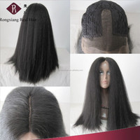 Professional Factory Heat Resistant Synthetic kinky straight lace front wig