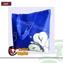 2015 hot shopping tote bag vegetable shopping bag fashion non woven bag high quality