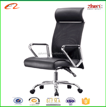 2015 steel art office chair leather office chair high end office furniture ZM-A195