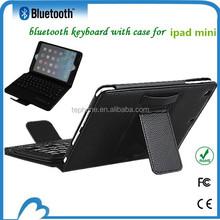 DFY arabic keyboard case for ipad