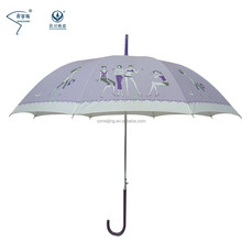 Promotional sex beautiful girl pictures umbrella