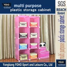 AL0030 Modern multifunctional 8 cubes plastic living room organizers