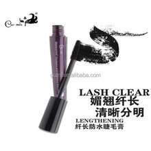 Calmela Mascara Thickens Lengthening Waterproof Mascara