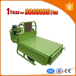 motorcycle tricycle for cargo
