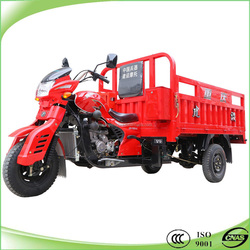 (TJ200ZH ) motor tricycle for adult made in china