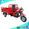 2015 110cc three wheel tricycle/cargo tricycle