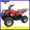 four wheel electric atv for adult quad bike (E7-13)