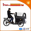 open body electric family dutch tricycle