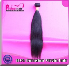 Hopt sale salon relaxed hair sassy silky straight human hair Eurasian full thick virgin cuticle hair length 10 to 32 inches