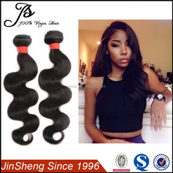 8A Cheap Double Drawn Brazilian/European/Indian 100% Remy Real Mink Brazilian Hair