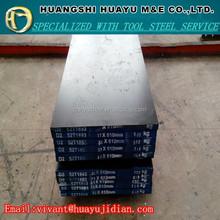 Pocket knife material d2 tool steel flat bar in hubei