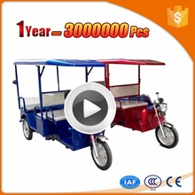 Hot selling electric three wheel auto with low price