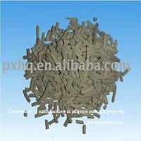 ambient Temperature Zinc Oxide Desulfurizer