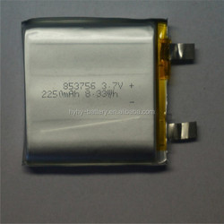 3.7v 2250mah Lipo battery bak b18650ca 2250mah 18650 Li ion battery Lithium ion battery