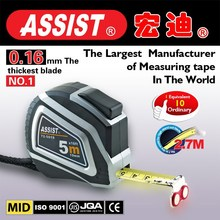 protable height made in china measuring tape tools