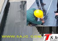 self adhesive membrane waterproofing