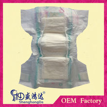 Baby products wholesale sleepy baby diaper,free samples