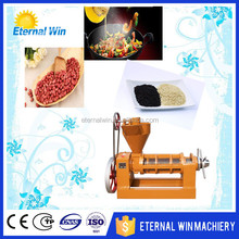 Low prices olive oil mill machinery with competitive prices