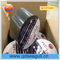 "PVC pipe wrapping tape 4"" width PVC insulation tape"