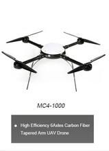 Mmc-mc4-1000 lungo volo canale tempo su gps wifi rc elicottero drone vs DJI droni